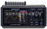 數據采集器GL220