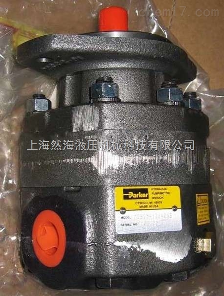 PV028R1K4T1NFWS德国派克柱塞泵