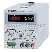 台灣固緯SPS-1820開關直流電源