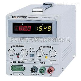 台湾固纬SPS-1820开关直流电源