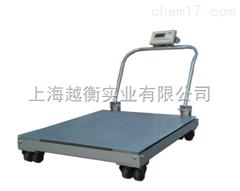 平板移动带轮子电子地磅1000公斤带打印