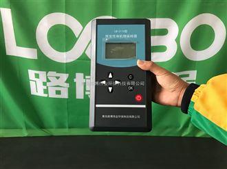 路博LB-2110型挥发性有机物采样器有毒有害气体采样