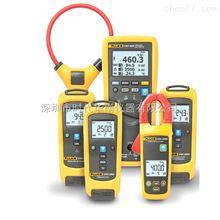 FlukeCNX 3000无线数字万用表
