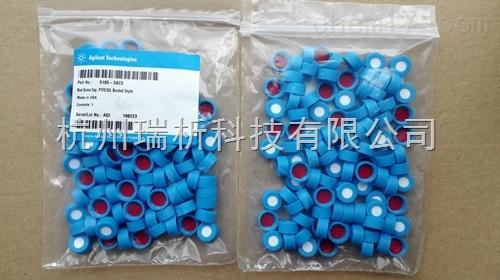 5185-5823色谱柱液相色谱柱5185-5823 2ml固定PTFE、硅橡胶隔垫_20160704