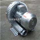 2QB720-SHH37真空送料鼓風機-旋渦送料風機-高壓吸料鼓風機