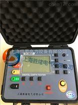 等電位連接電阻測試儀質量