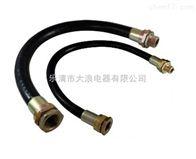 防爆挠性连接管  PVC橡胶挠性连接管