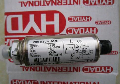 代理HYDAC贺德克电子压力开关EDS8000系列