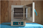 湖北電熱鼓風干燥箱價格 10bet十博電熱鼓風干燥箱