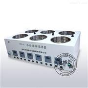 HSJ-6數顯水浴恒溫振蕩器