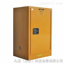 SF012-12加仑易燃品存储柜