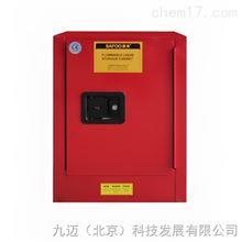 SF004R可燃品存储柜