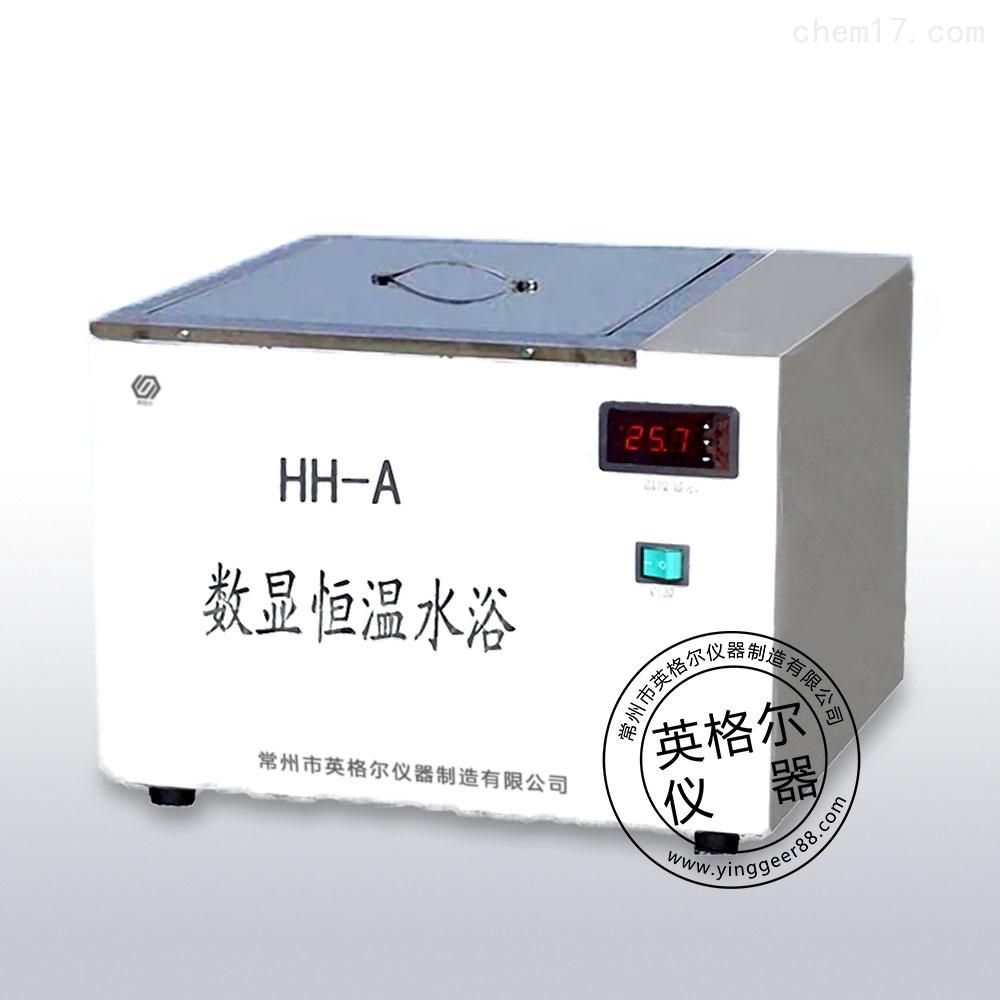 HH-A数显恒温水浴锅