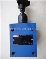 力士乐流量阀Z2FS6B-5-4X/2QV 现货供应