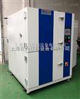 JW-5008三箱式冷热冲击试验箱