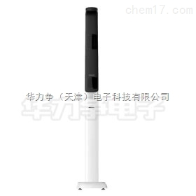 HLZ-49体检秤 电子身高体重测量仪