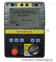 HD2672-5E絕緣電阻測試儀(5000V)