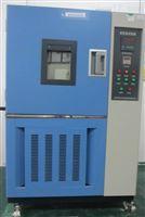K-WG4010南京市高低温实验箱哪家好