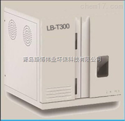 LB-T200重慶地區汙水TOC分析儀 總有機碳測試儀