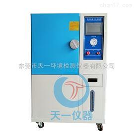 天一仪器PCT高压加速老化试验箱