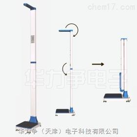 北京液晶身高体重秤