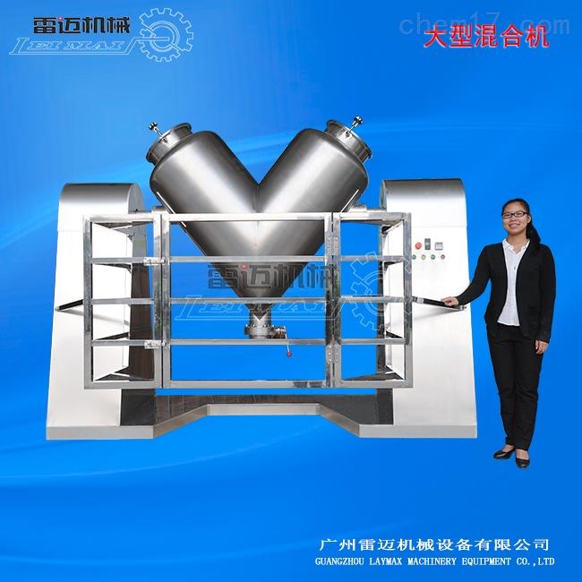 V50SV型双臂混合机价格,广东多种物料粉末颗粒不锈钢混合机(现货)