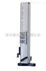 518-234三丰Mitutoyo数显高度仪518-234,带SPC数据输出