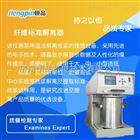 HP-BJQ9159金沙直销 疏解器 标准纤维疏解器 纸浆纤维标准解离器