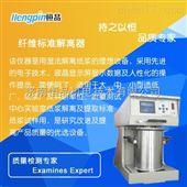 HP-BJQ济南疏解器 标准纤维疏解器 纸浆纤维标准解离器