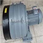 HTB100-505優質多段式鼓風機-HTB100-505-3.7KW風機
