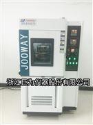 海南臭氧老化试验箱-耐臭氧老化试验箱-橡胶耐臭氧老化试验箱