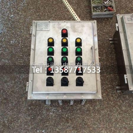 防爆轴流风机2回路配电箱 防爆箱 控制箱防爆接线盒ex