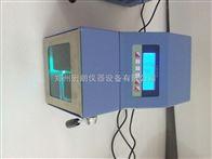 拍擊式無菌均質器HL-20