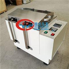 XLD-50多功能溶浆机价格