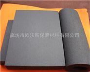 橡塑海绵板厂家 防火材料