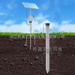TZS-P4土壤管式剖面水分仪 管式土壤剖面水分速测仪 土壤水分速测仪
