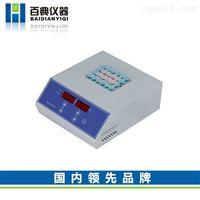 BDH200-1含任1模块干式恒温器(高温单模块)