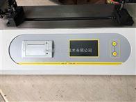 KZJ-02A卫生纸湿张抗张强度测试仪