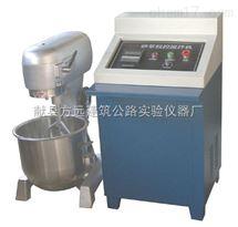 CAJ-30升多功能CA砂浆程控中型搅拌机、中型搅拌机