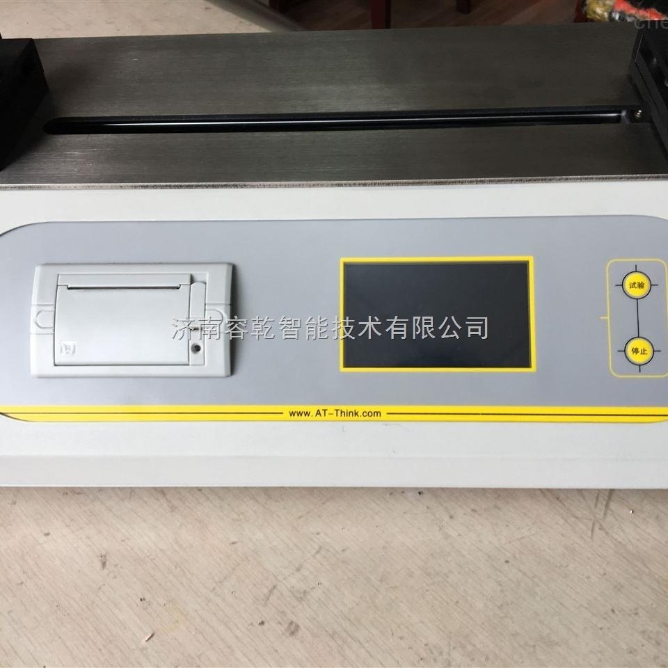卫生纸湿张抗张强度测试仪