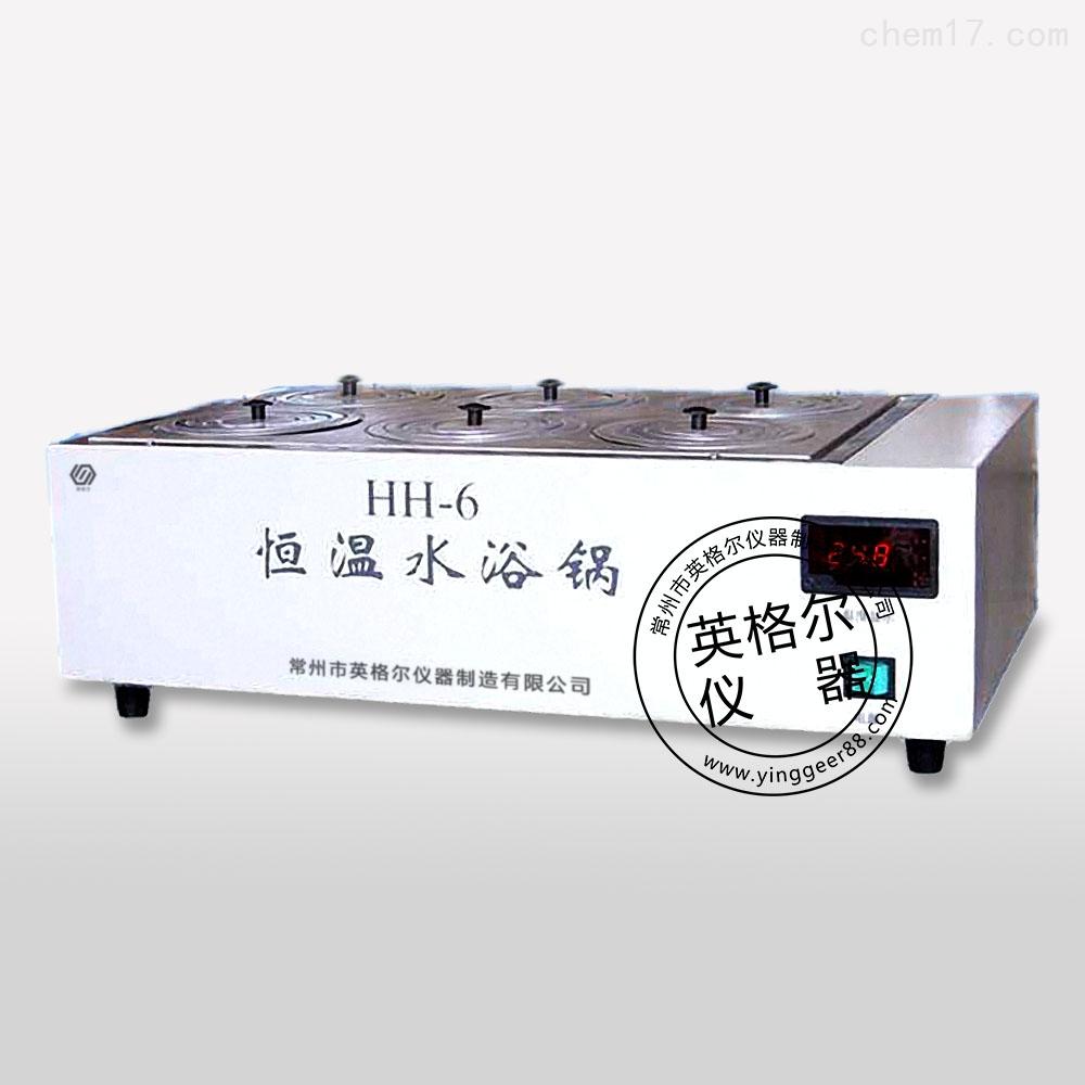 HH-6六孔恒溫水浴鍋