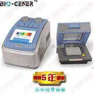 杭州柏恒PCR仪GT3842(报价)