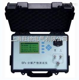 HD3307型SF6綜合測試儀