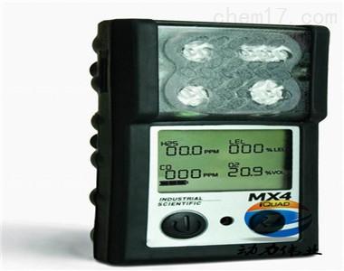 英思科MX4复合气体检测仪售后维修服务点电话