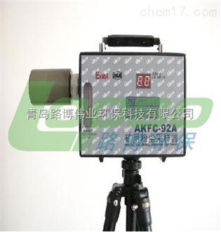 路博AKFC-92A矿用粉尘采样器厂家环境保护局仪器