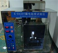 K-R4207宁波市相对漏电起痕指数仪价格