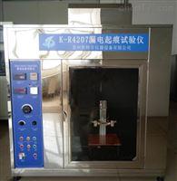 K-R4207宁波市高压漏电起痕试验机厂家