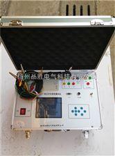 高压断路器动特性测试仪