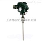 WZPK-336S熱電阻