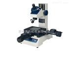 三丰Mitutoyo数显工具显微镜TM-505B 外形小巧型